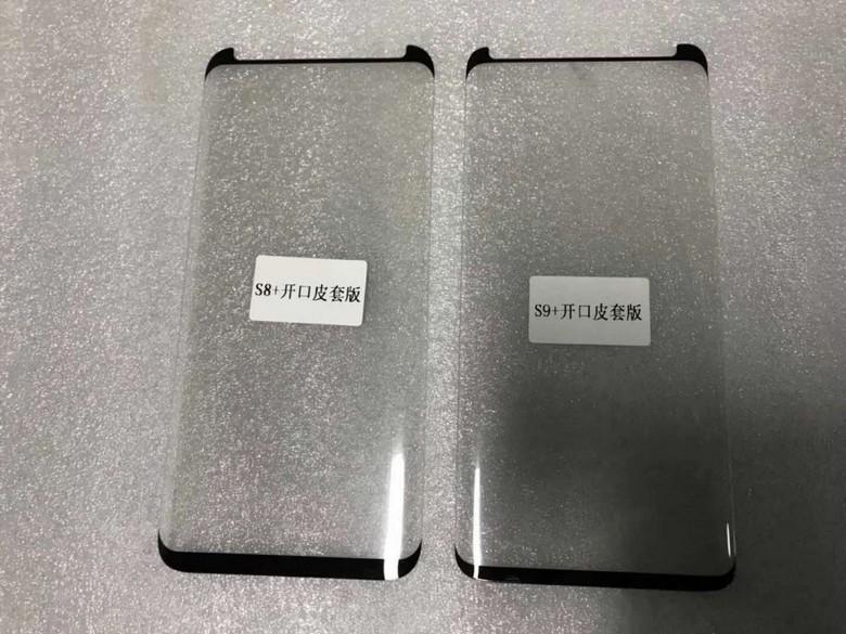 Фотография лицевых панелей Samsung Galaxy S9+ и Galaxy S8+ позволяет оценить, насколько уменьшились рамки нового флагмана