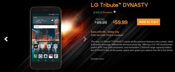 Цена LG Tribute Dynasty в США — $60