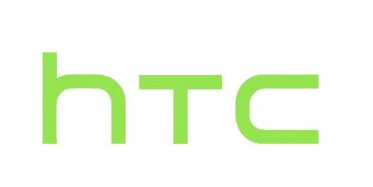 2017 год стал для HTC худшим за последние 13 лет