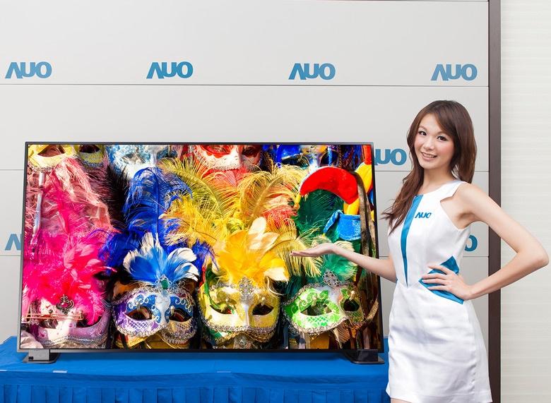 За 2017 год компания AUO отгрузила более 280 млн панелей