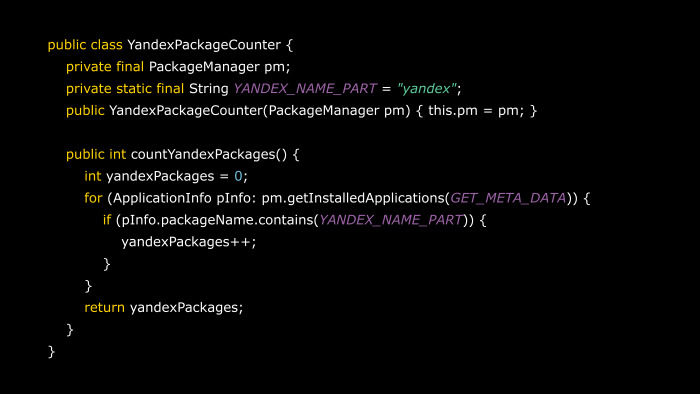 Практика написания Android-тестов. Лекция Яндекса - 21