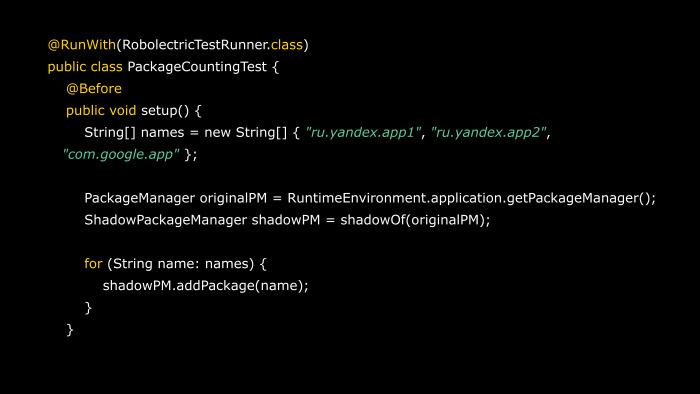 Практика написания Android-тестов. Лекция Яндекса - 25