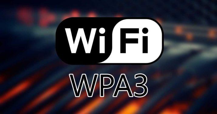 Соединение Wi-Fi должно стать более защищенным