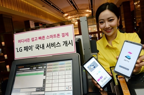 Летом LG запустит в США свой платёжный сервис