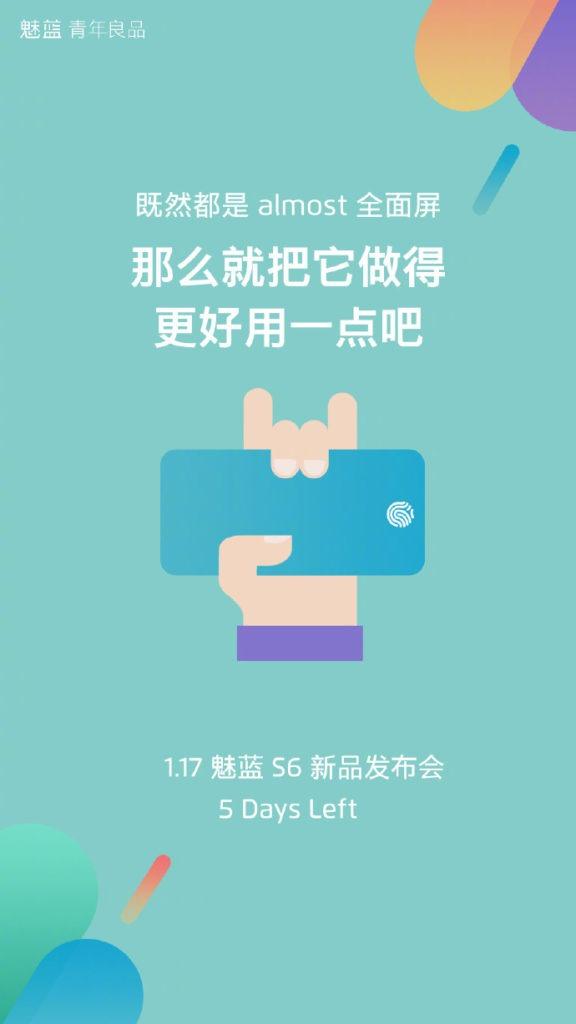 Рекламное изображение смартфона Meizu M6S намекает на местоположение дактилоскопического датчика