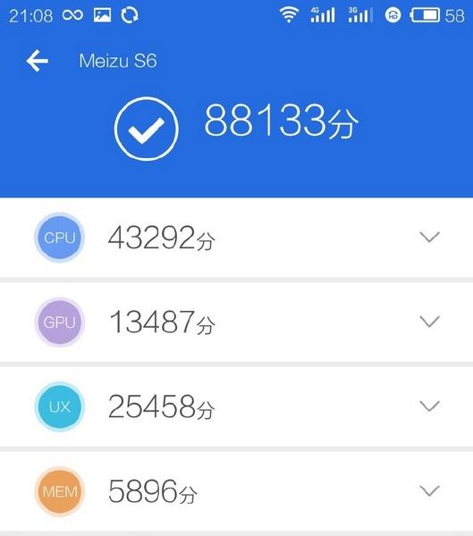 SoC Exynos 7872 набирает в AnTuTu почти 90 000 баллов