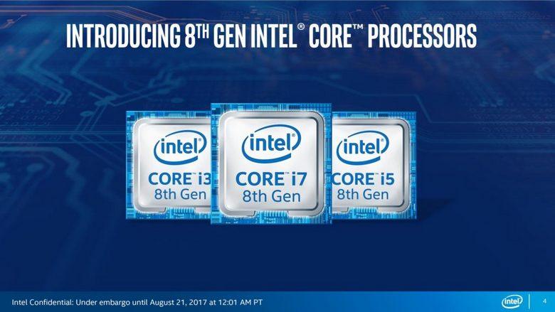 Появились данные о новых CPU Intel