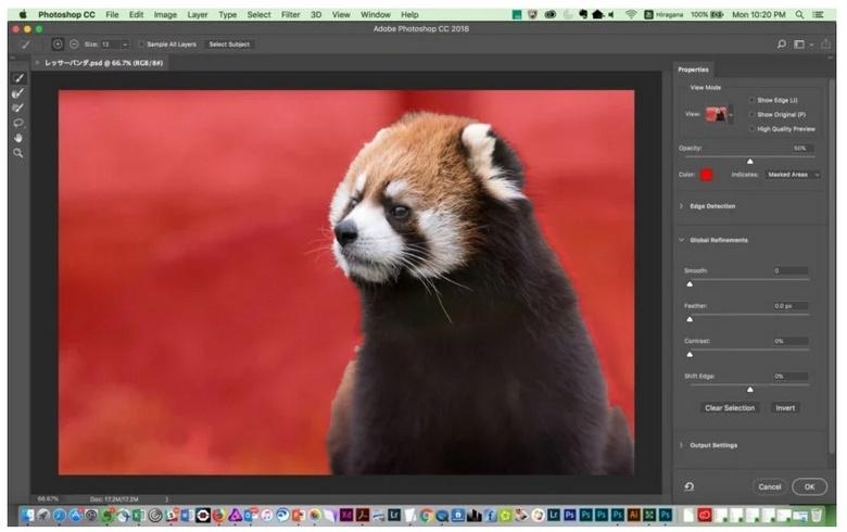 Инструмент Select Subject в Photoshop облегчит процесс выделения объектов