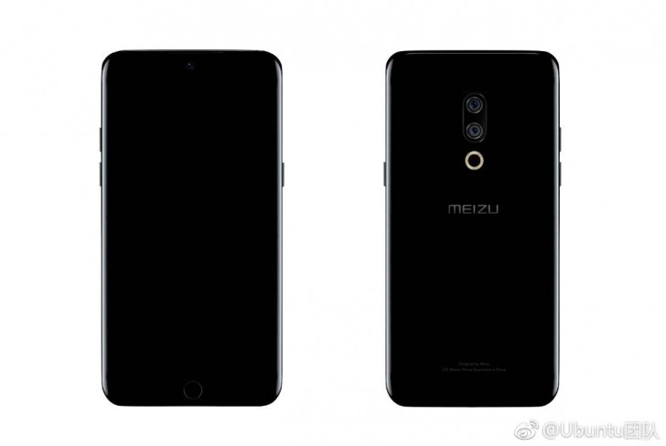 Анонс Meizu 15 ожидается в феврале