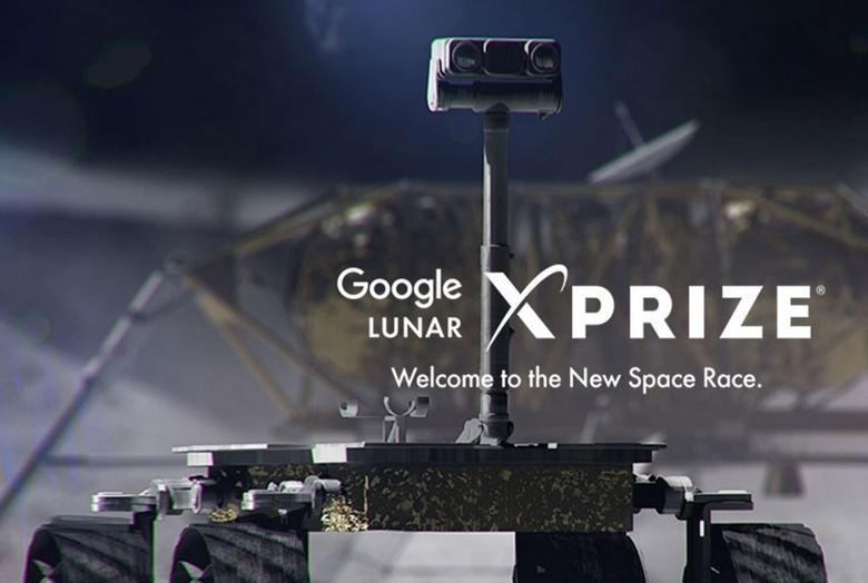 Конкурс Google Lunar Xprize больше не будут продлевать