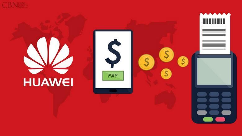 Huawei Pay придёт в Россию