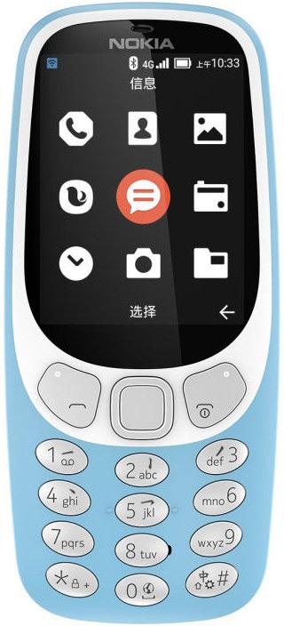 Телефон Nokia 3310 4G может служить мобильной точкой доступа
