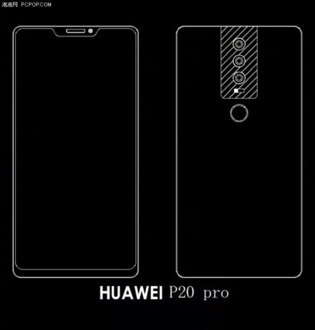 Флагманский смартфон Huawei P11 (P20) будет анонсирован 27 марта в Париже