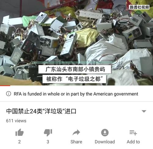 YouTube будет отмечать контент с каналов, которые финансируются государством
