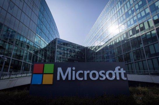 Ежегодная конференция разработчиков Build от Microsoft начинается 7 мая