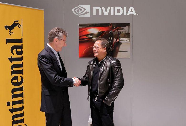 Continental и Nvidia начали сотрудничество в целях создания автомобильной платформы