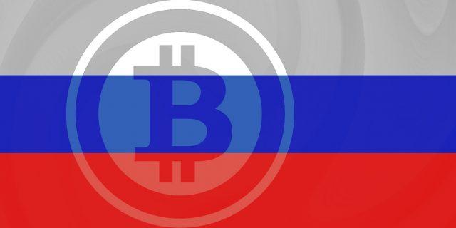ЦБ РФ предполагает разрешить майнинг в России