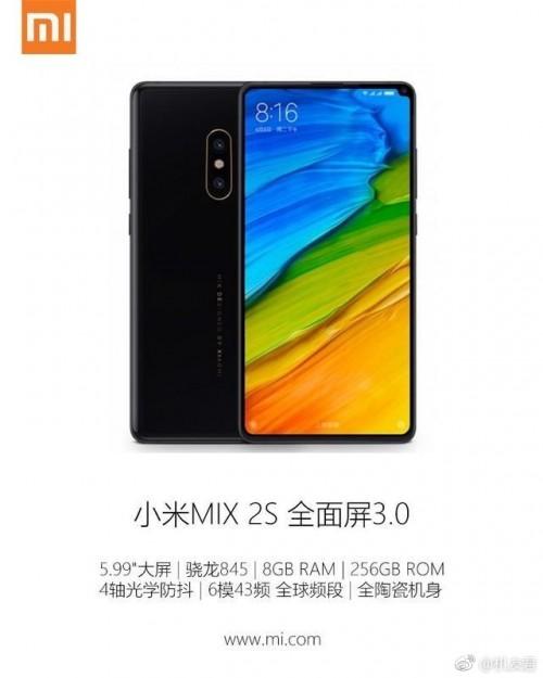 Опубликованы рекламный баннер и характеристики смартфона Xiaomi Mi Mix 2S