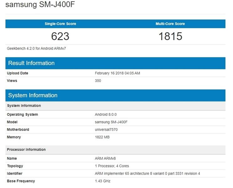 Samsung Galaxy J4 получит очень бюджетную платформу