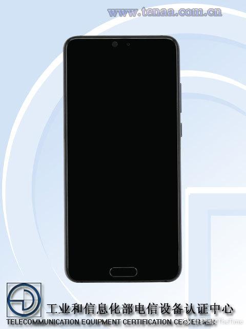 Официальные изображения подтверждает, что смартфон Huawei P20 получил сдвоенную камеру - 1