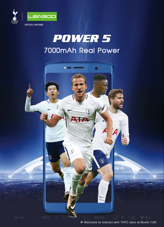 Смартфон Leagoo Power 5 получит аккумулятор емкостью 7000 мА•ч