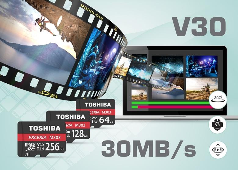 Карты памяти Toshiba Exceria microSDXD M303 адресованы видеографам