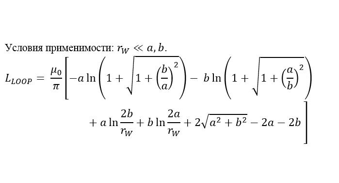 SamsPcbGuide, часть 1: Оценка индуктивности элементов топологии печатных плат - 11