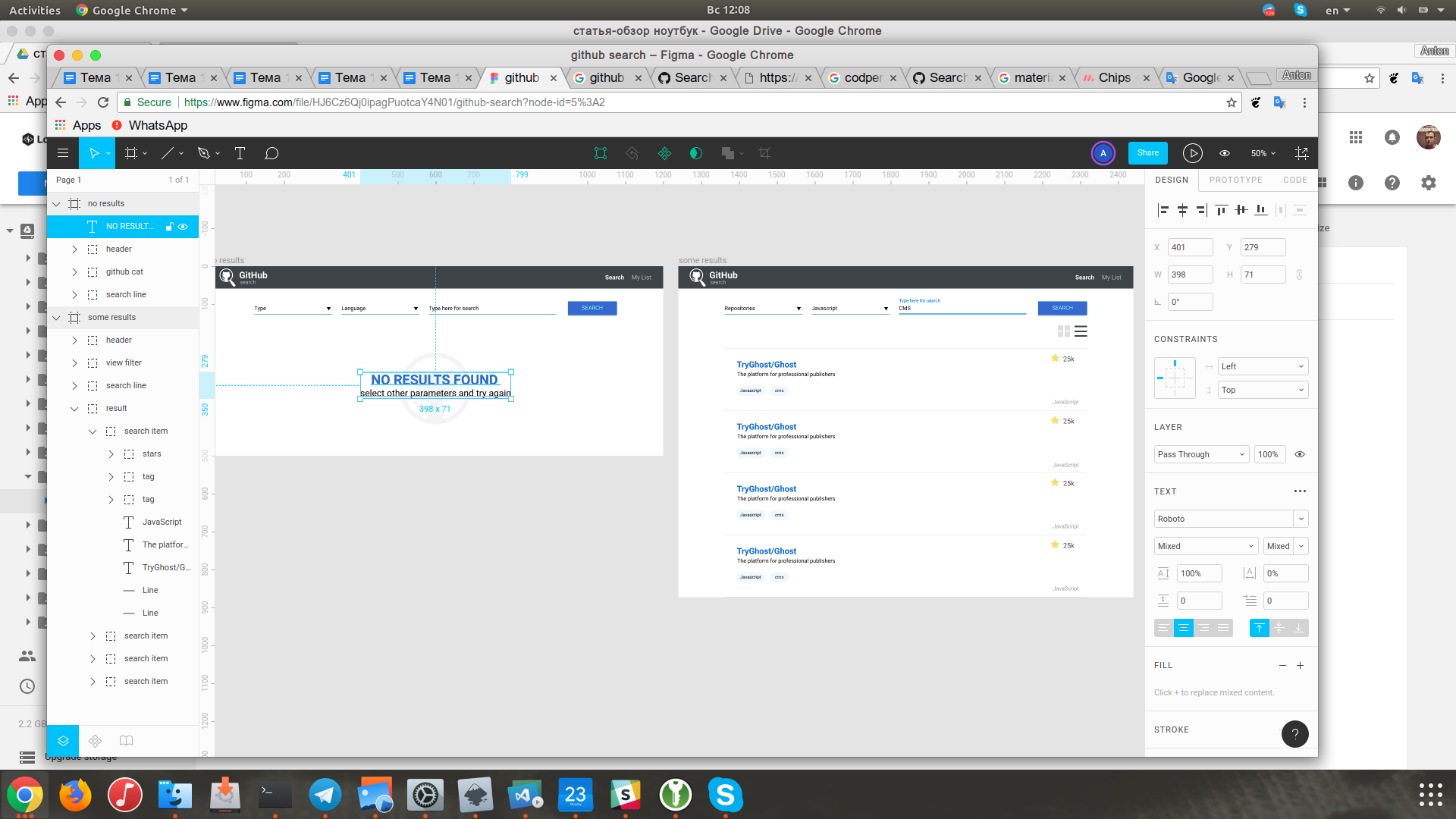 Xiaomi Mi Notebook Pro как основной инструмент веб-разработчика (глазами маковода) - 9