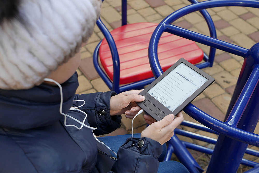 Обзор PocketBook Cloud — бесплатного облачного сервиса для синхронизации книг между ридерами, смартфонами и компьютерами - 12