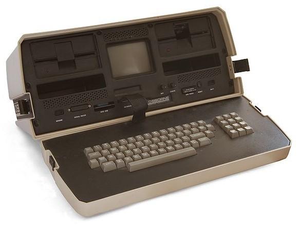 Теория дряхлого ноутбука - 1