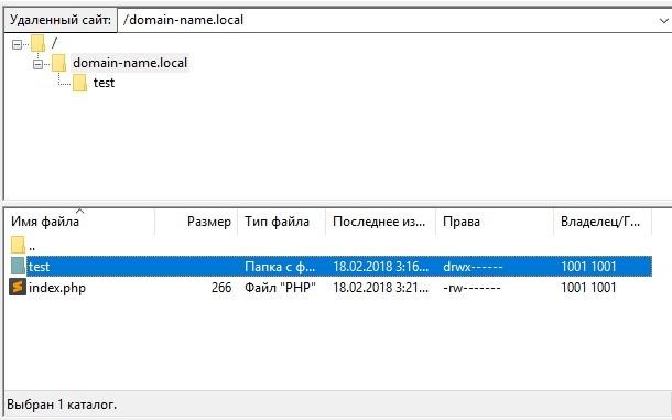 Установка сервера Linux + (Nginx + Apache) + PostgreSQL + PHP на VirtualBox (Ubuntu Server 16.04.3 LTS) - 52