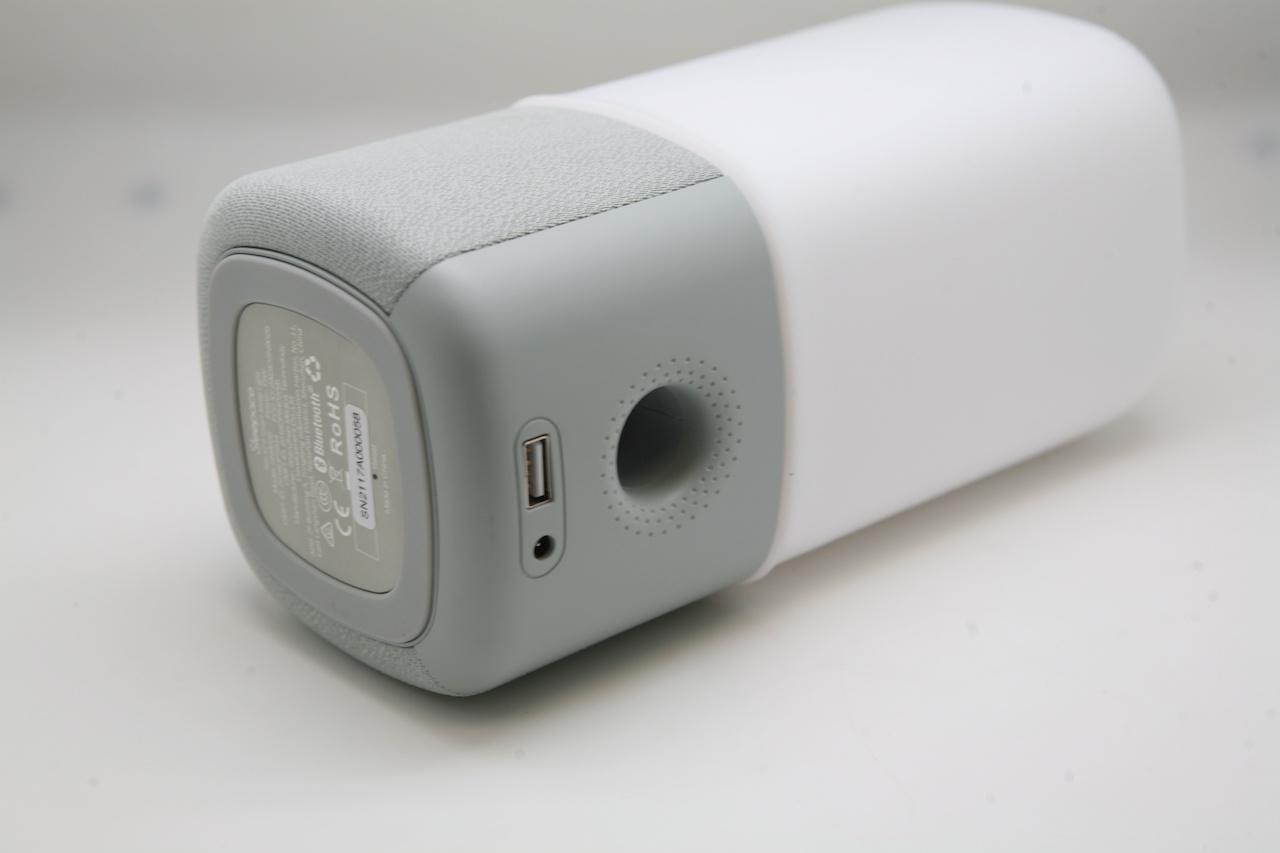 Гаджеты для сна от Sleepace: умная лампа, трекер Xiaomi и наушники-маска - 19
