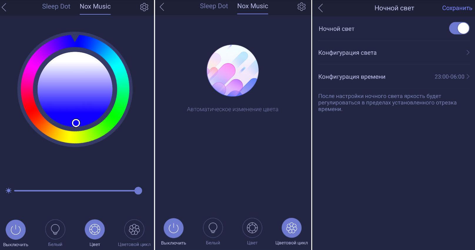 Гаджеты для сна от Sleepace: умная лампа, трекер Xiaomi и наушники-маска - 25