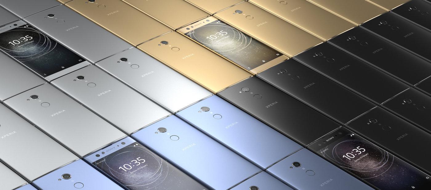 Обзор Sony Xperia XA2 Ultra - 1
