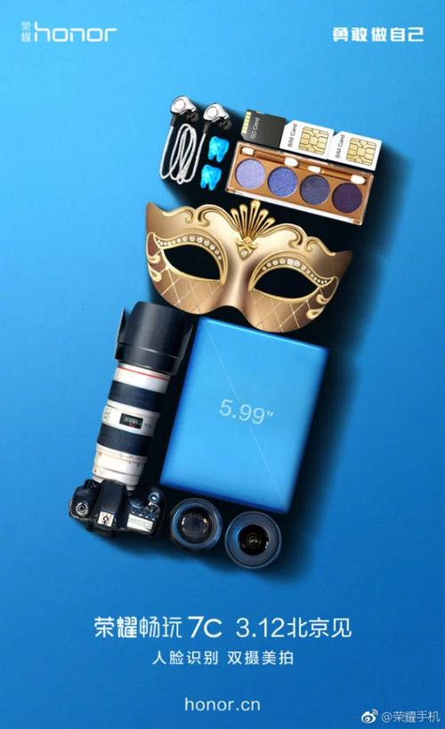 Смартфон Honor Play 7C будет представлен 12 марта