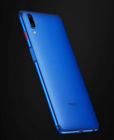 Смартфон Meizu E3 засветился на новых изображениях, анонс намечен на 21 марта