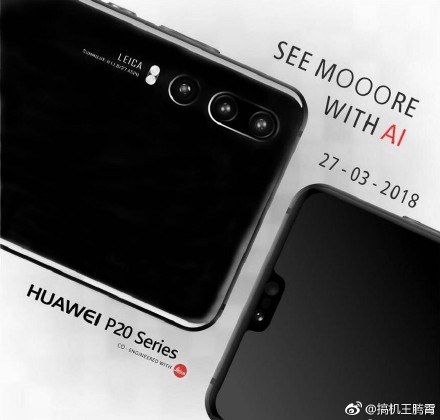 Опубликованы официальные рекламные изображения смартфона Huawei P20 Pro