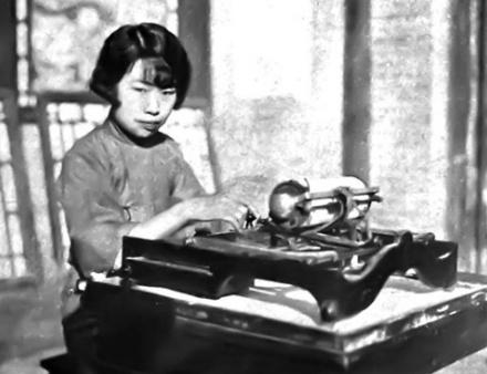 Китайская пишущая машинка — анекдот, инженерный шедевр, символ - 15