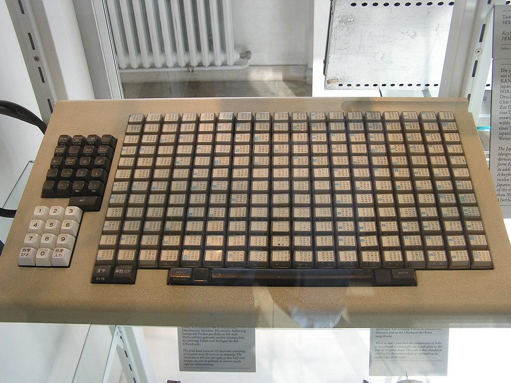 Китайская пишущая машинка — анекдот, инженерный шедевр, символ - 28