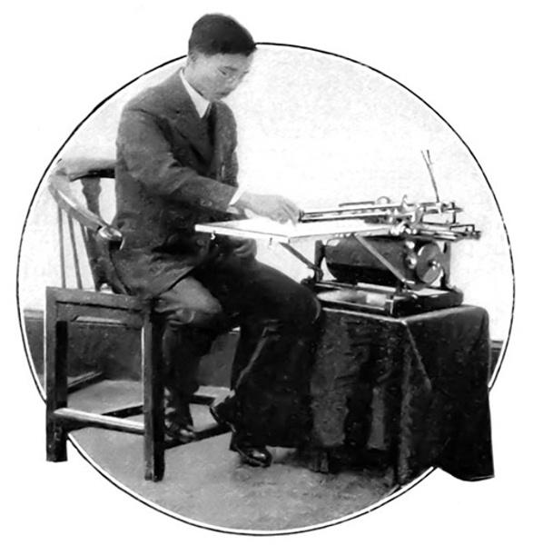 Китайская пишущая машинка — анекдот, инженерный шедевр, символ - 7