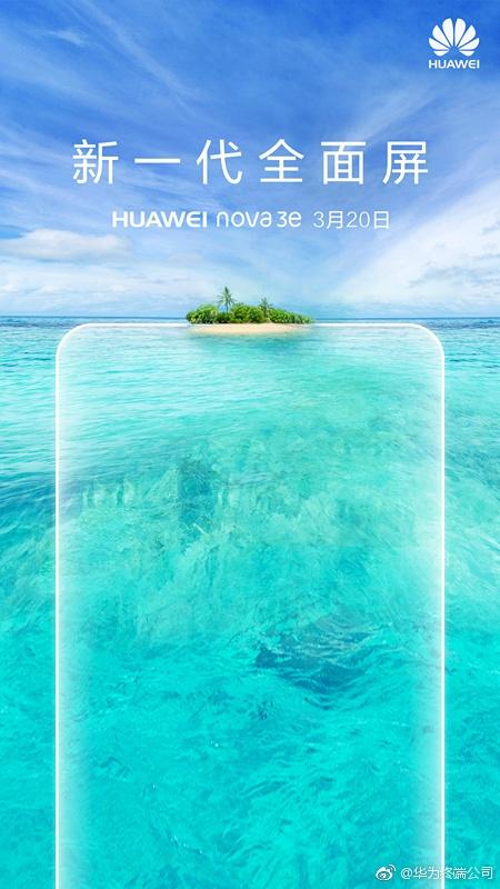 Смартфон Huawei P20 Lite представят под названием Huawei Nova 3e за неделю до анонса старших моделей