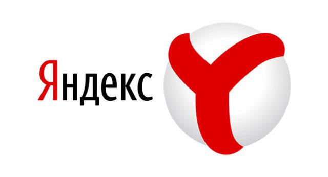 «Яндекс» добавил в свой браузер защиту от криптомайнеров - 1