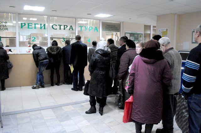 Медицинский юрист прокомментировала действующий закон о телемедицине - 2