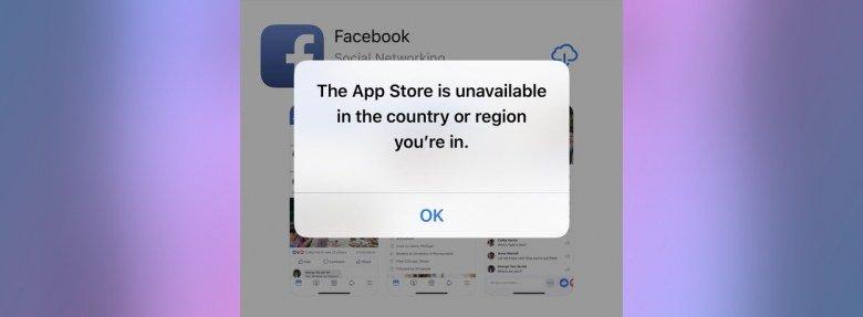 Apple заблокировала жителям Ирана доступ к App Store - 1