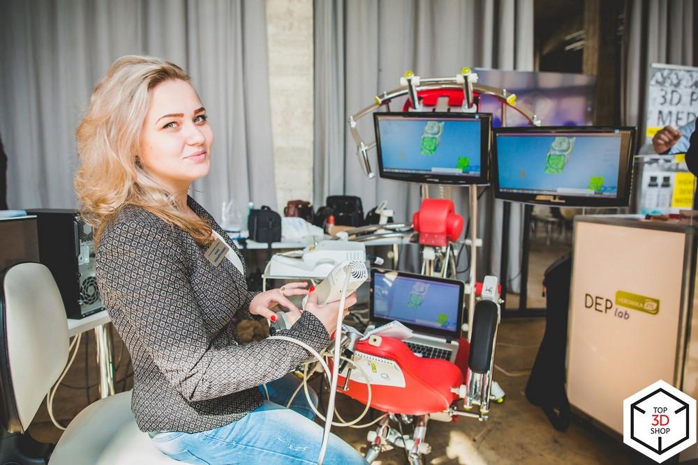 Конференция по цифровому производству Top 3D Expo — 10 апреля - 28