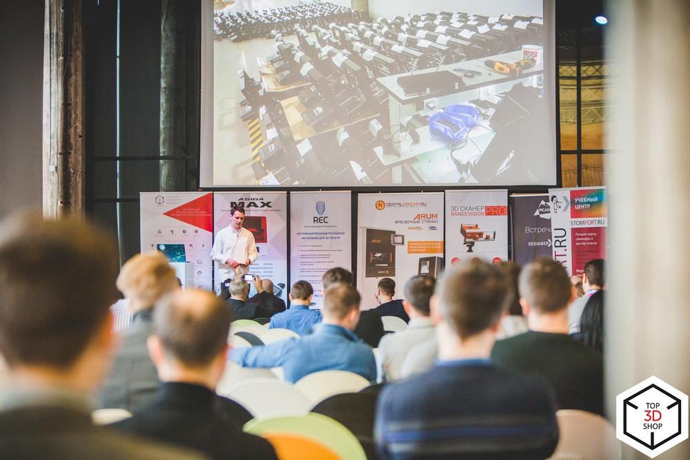 Конференция по цифровому производству Top 3D Expo — 10 апреля - 7