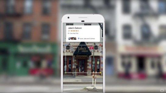 Объектив Google теперь доступен на iOS