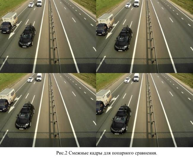 Достаточно простой и эффективный алгоритм распознавания и сопровождения движения - 5