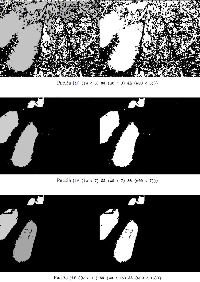 Достаточно простой и эффективный алгоритм распознавания и сопровождения движения - 8