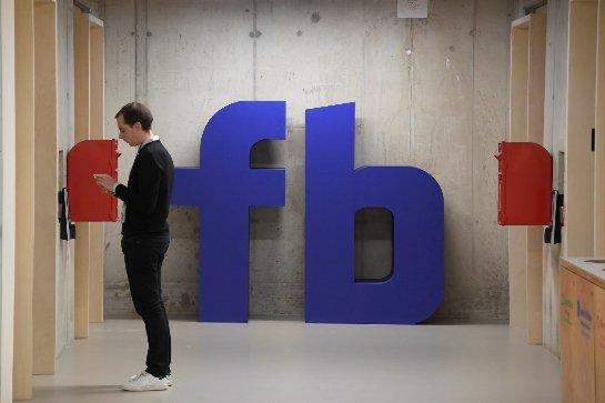 Конгресс хочет получить ответы от Facebook о Cambridge Analytica